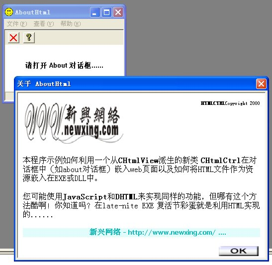 VC 使用CHtmlView显示HTML网页示例